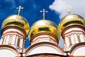 Православные церковные праздники в ноябре 2020 года
