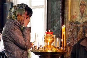 Как звучит молитва о спасении души своей