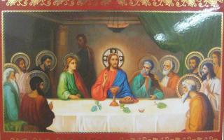 Имена 12 апостолов Христа (краткое жизнеописание)