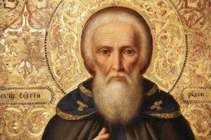 Молитва Преподобному Сергию Радонежскому о помощи в учебе