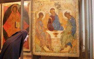 Икона «Троица» Андрея Рублева: в чем помогает