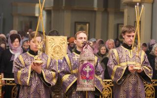 Особенности совершения литургии Василия Великого