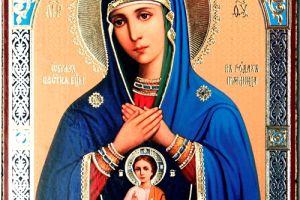 Сильная молитва Богородице помощнице в родах