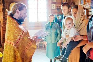 Огласительные беседы перед крещением