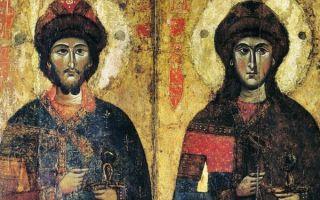 Житие первых русских святых — Бориса и Глеба