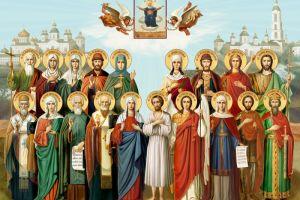 Святые покровители по дате рождения человека