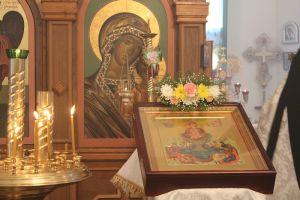 Икона «Живоносный источник»: история, как молиться