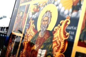 Значение иконы Андрея Первозванного: как молиться