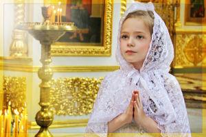 Сильные молитвы о матери: о здравии и благополучии