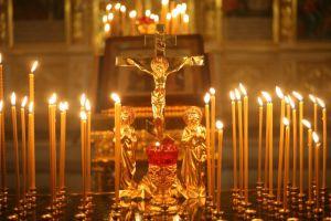 Молитва об усопших до 40 дней: как читать