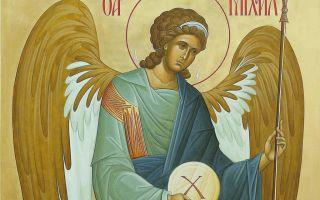 Сильная защитная молитва архангелу Михаилу