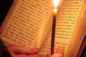Молитва «99 имен Божьих», избавляющая от негативных воздействий: как читать