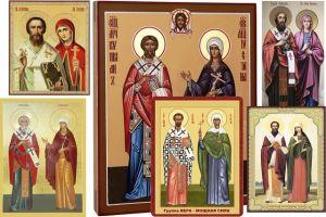 Молитва Киприану от колдовства, порчи и сглаза