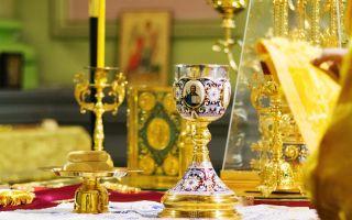Текст божественной литургии: зачем молиться