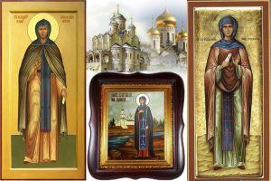 Анна Кашинская святая благоверная княгиня: житие, деканонизация
