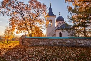 Православные церковные праздники в октябре 2020 года