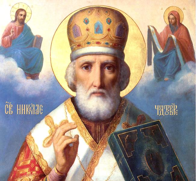 Икона николая чудотворца молитва о помощи