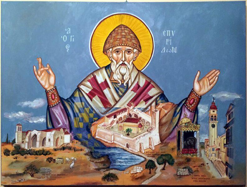 Молитва чудотворцу Спиридону Тримифунтскому о деньгах (описание)