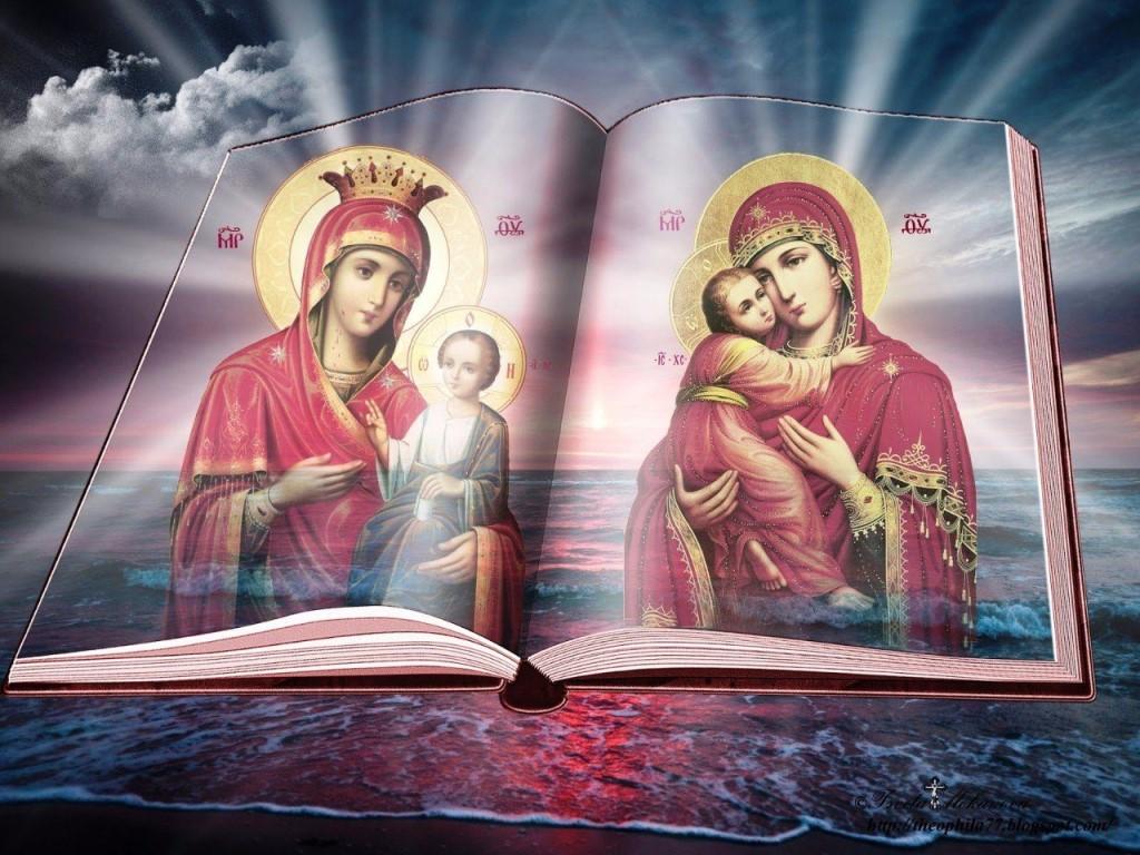 Молитва о богородице и ее образах