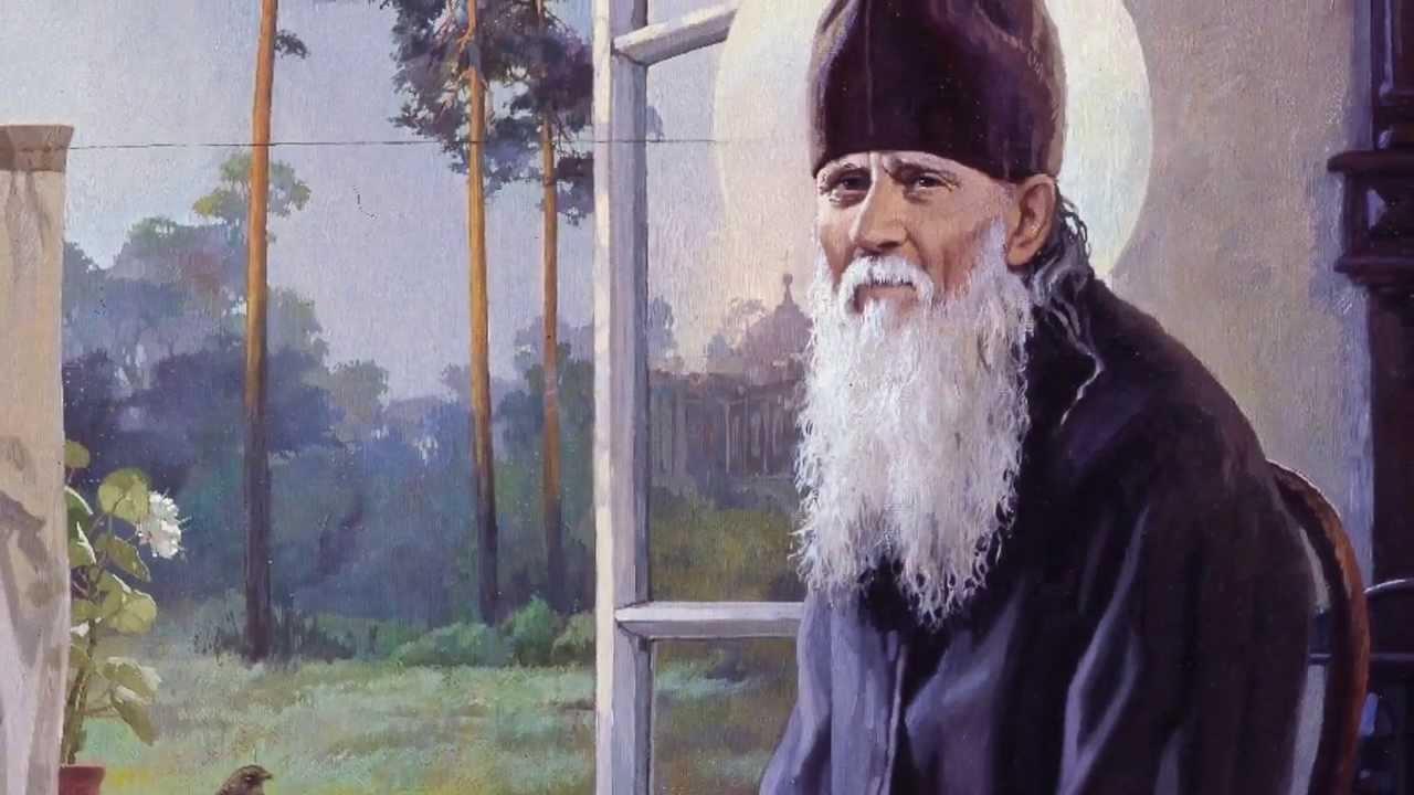 Молитвы Оптинских старцев на каждый день