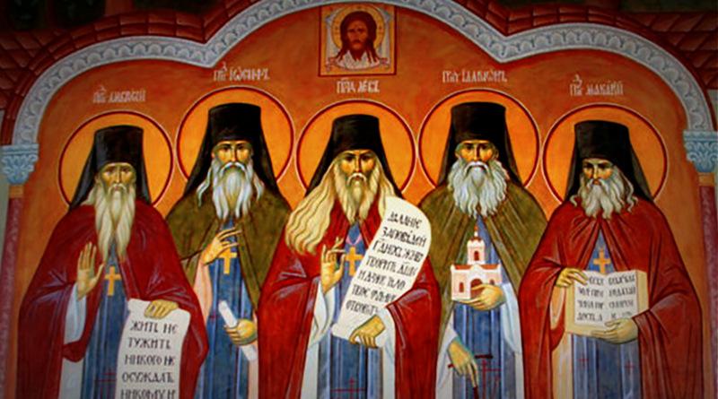 Молитва оптинских старцев в конце дня