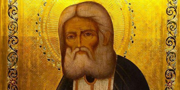 Молитвы Серафиму Саровскому о помощи во всех делах