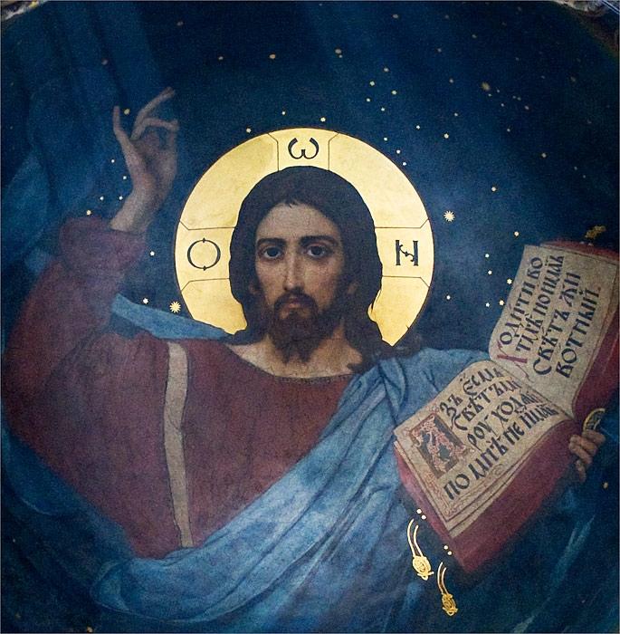 Канон покаянный ко Господу Иисусу Христу на русском языке