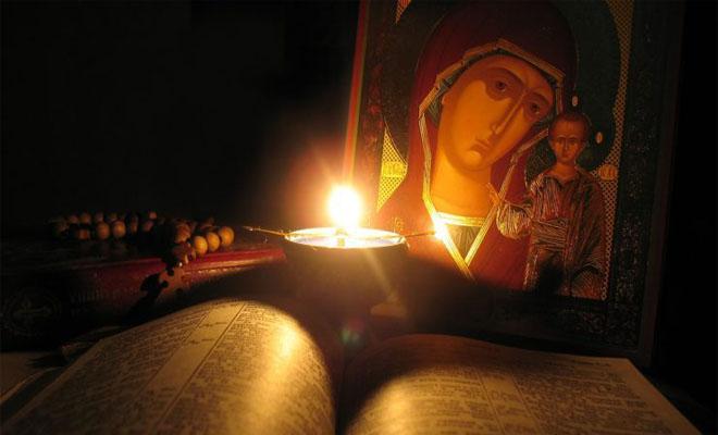 Молитвы от одиночества и уныния для женщины
