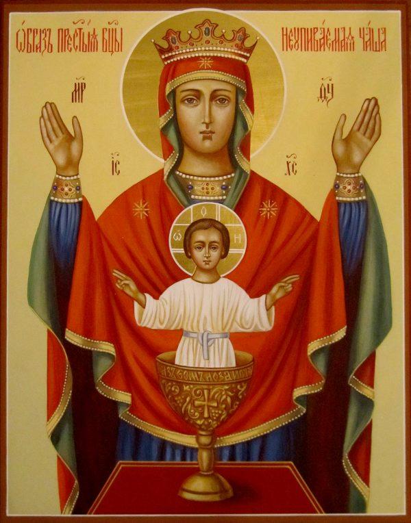 Сильные молитвы от наркозависимости сына