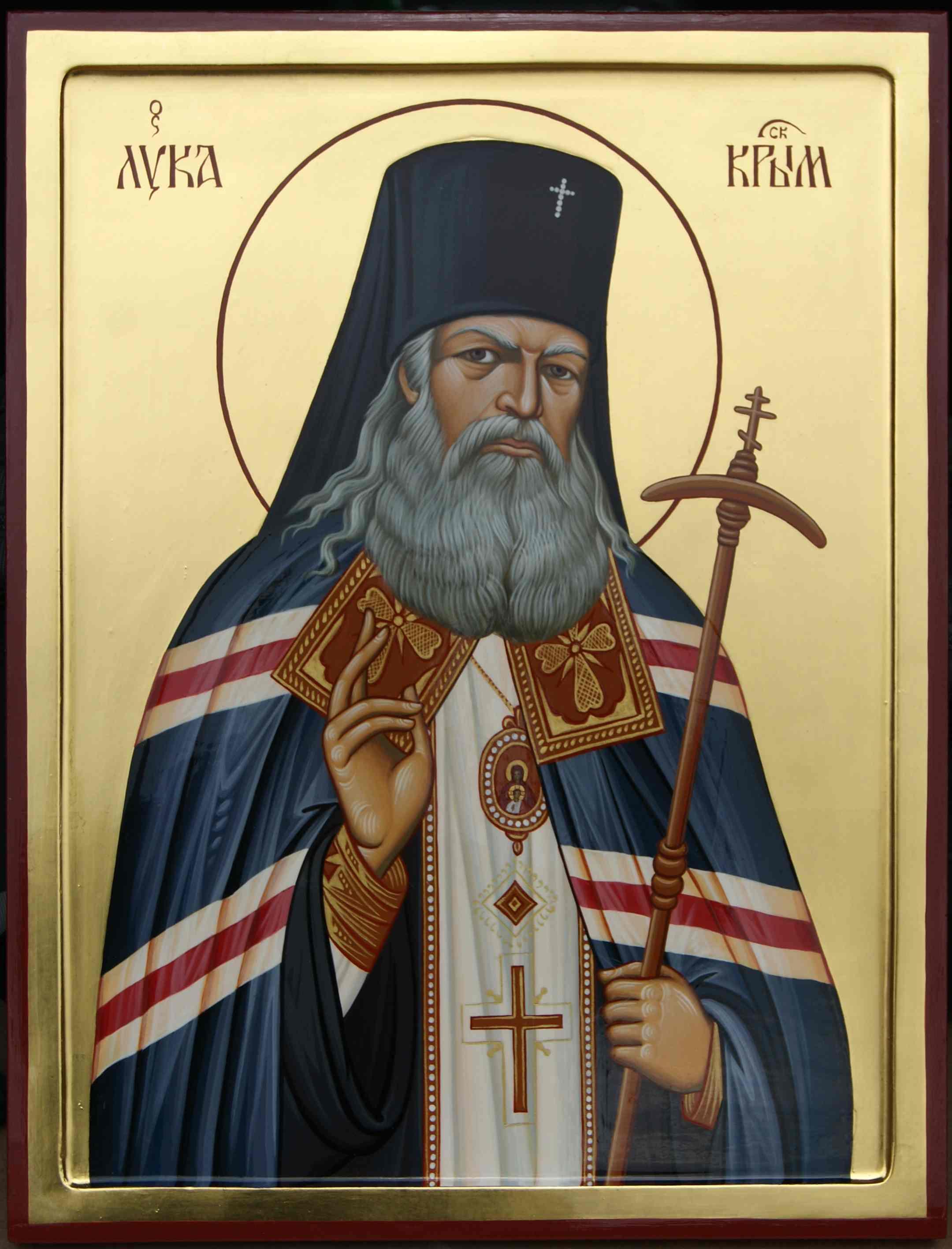 Лука крымский икона картинки