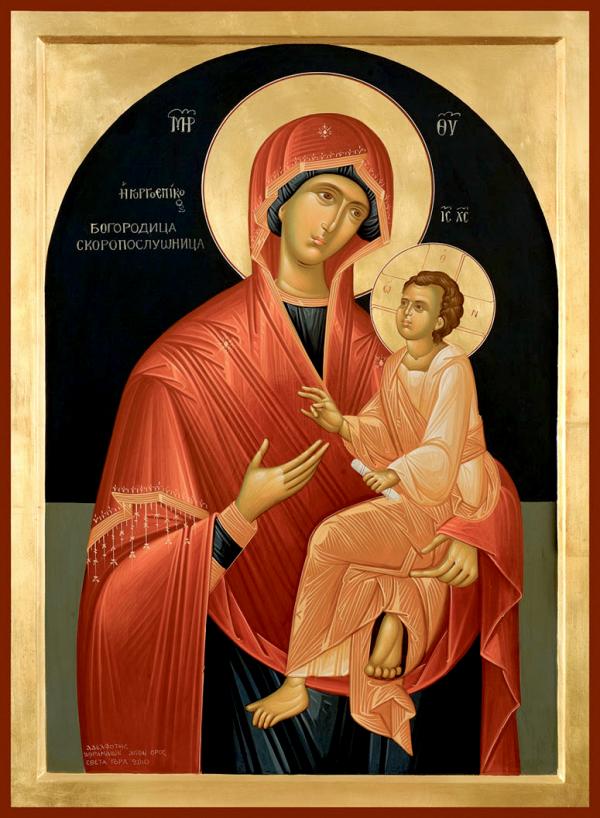 Какая икона покровительница по дате рождения и имени
