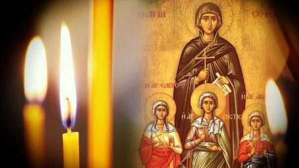 Икона «Вера, Надежда, Любовь и мать их София»: значение
