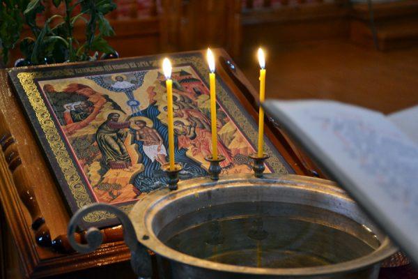 Крещенский Сочельник в 2019 году: дата, обычаи и традиции