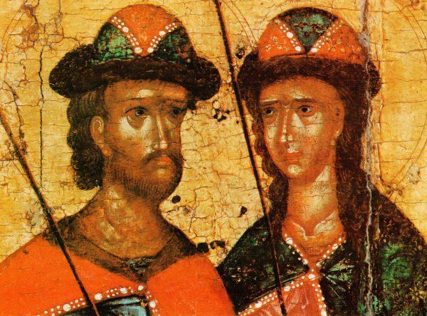 Житие первых русских святых - Бориса и Глеба