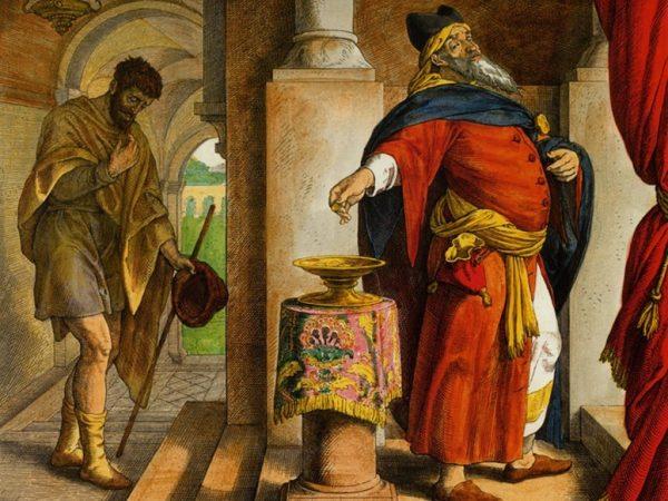 Бибилейская притча о мытаре и марисее