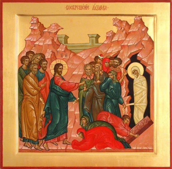 Дата Лазаревой субботы в 2019 году: история и традиции