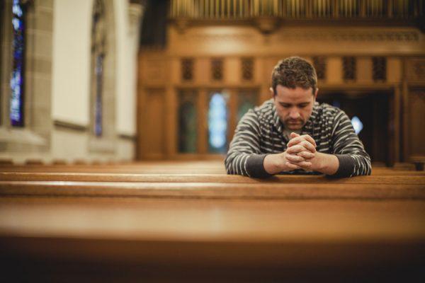 Молитва, когда всего плохо и ничего не получается (текст)