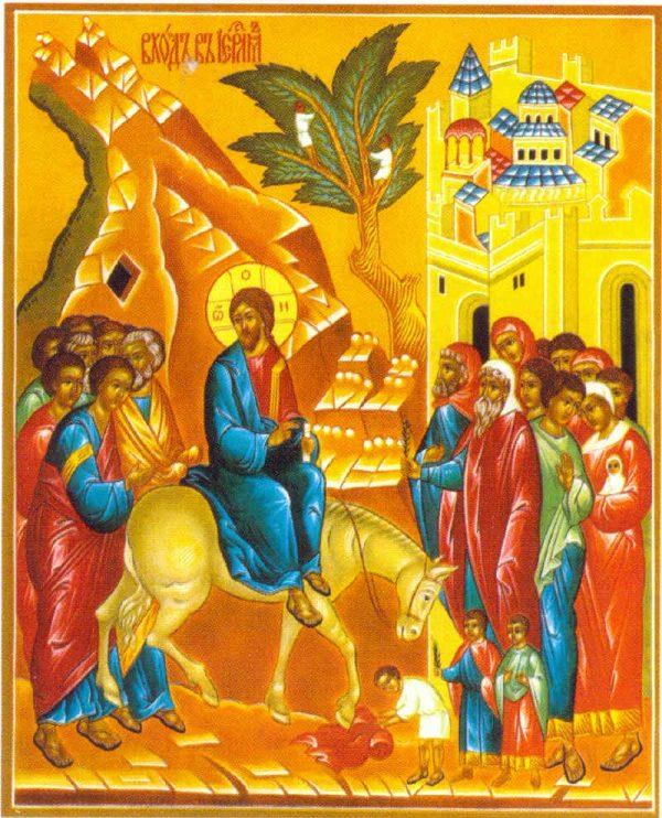 Когда отмечается Вход Господень в Иерусалим