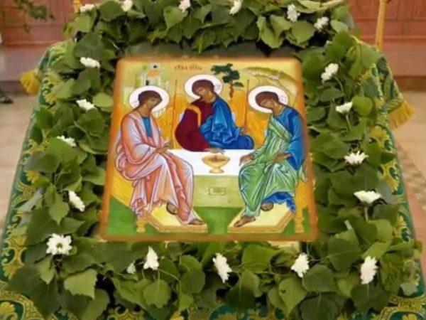Календарь православных праздников в июне 2019 года