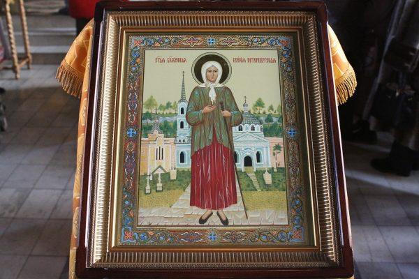 Как молиться Ксении Блаженной о помощи