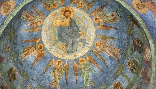 Какого числа Вознесение господне: история праздника