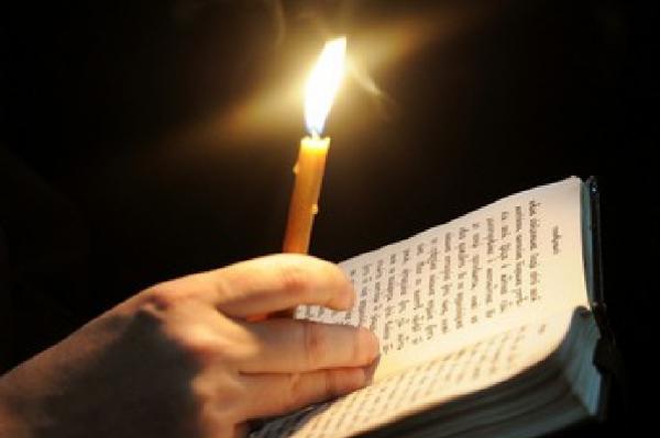 Псалом 26, 50, 90: рекомендации по чтению