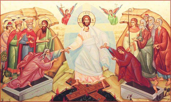 """Пасхальная молитва """"Воскресение Христово видевше"""""""
