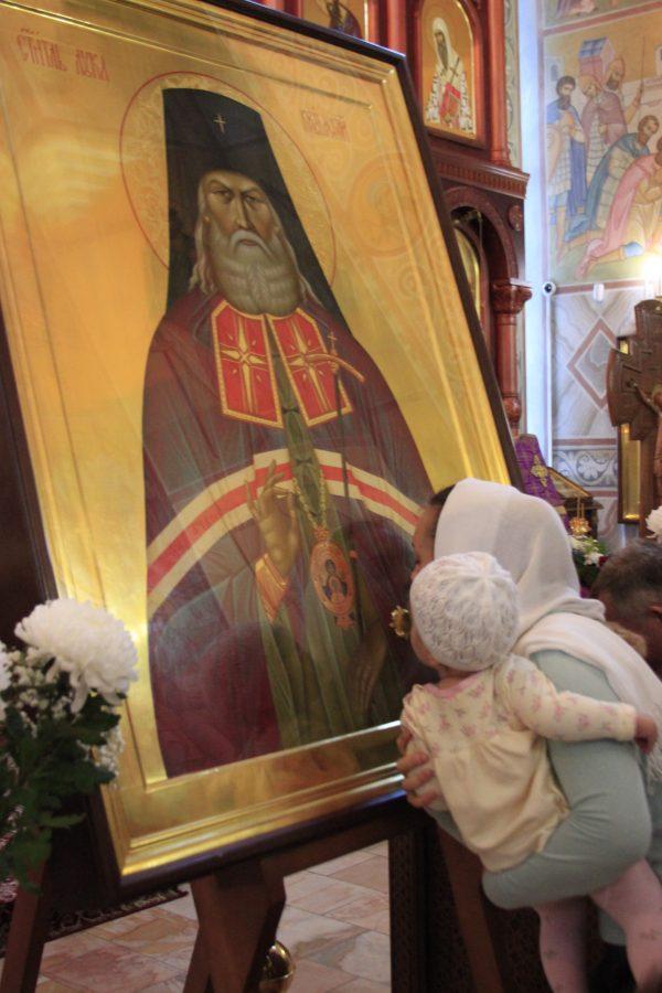 Молитва Луке Крымскому об исцелении от рака
