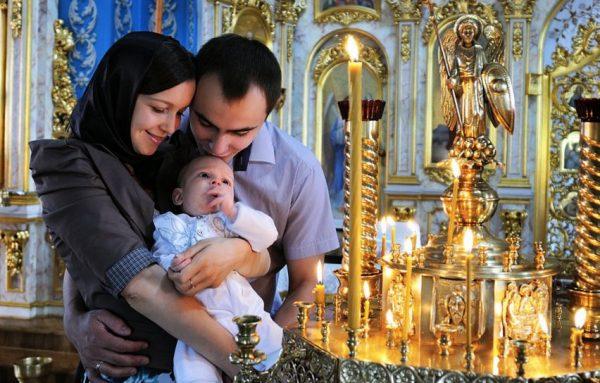 Сильная молитва Богородице на сохранение семьи