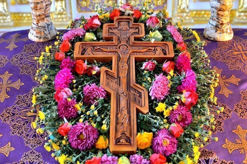 Какого числа в 2019 году отмечается Воздвижение креста Господня