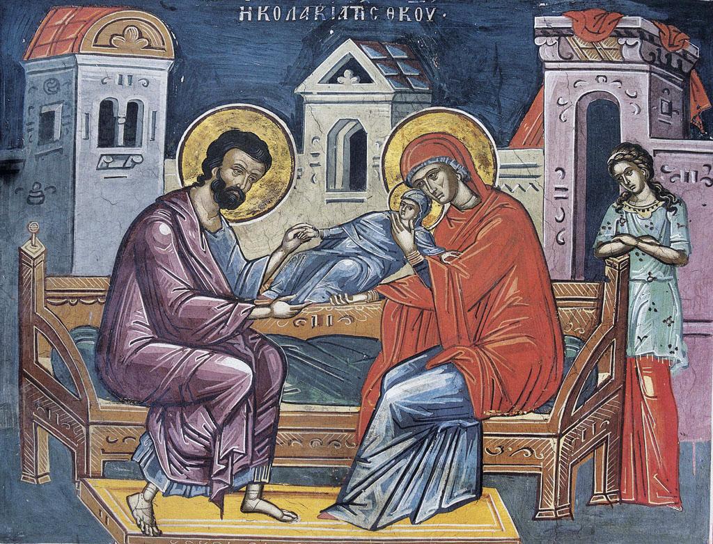 Какого числа отмечают Рождество Пресвятой Богородицы в 2019 году