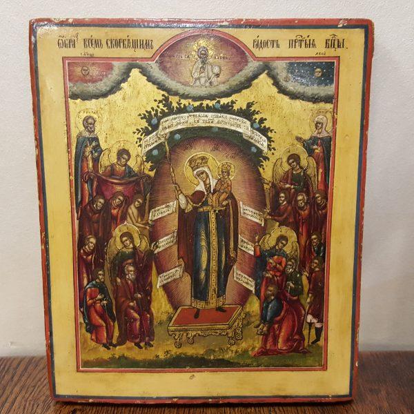 """В какой день почитают икону Божией Матери """"Всех скорбящих Радость"""""""
