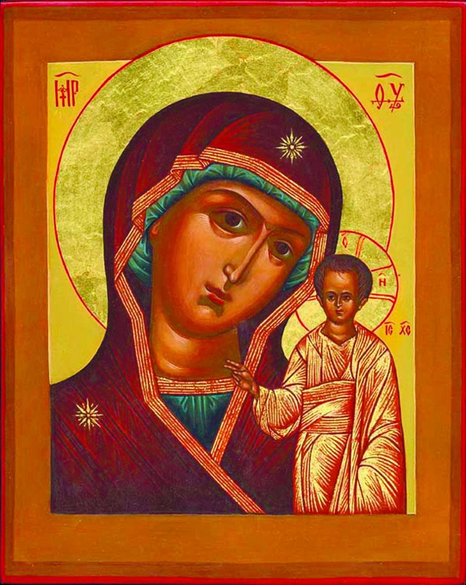 Мой любимый, казанская икона божией матери картинки