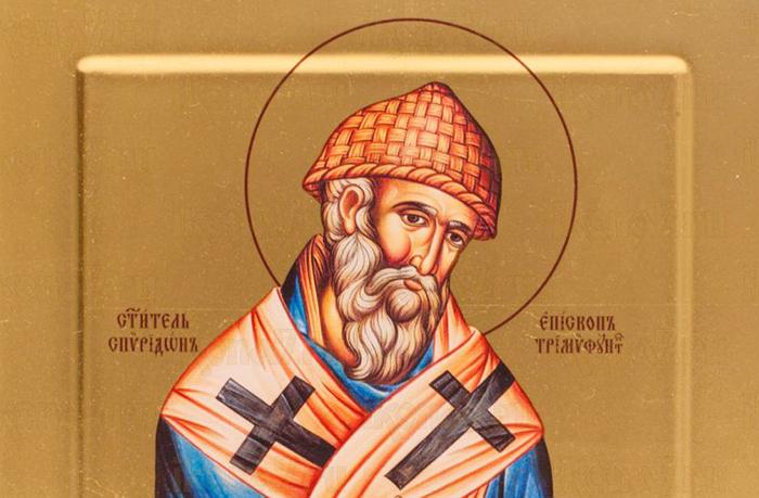 День памяти Спиридона Тримифунтского